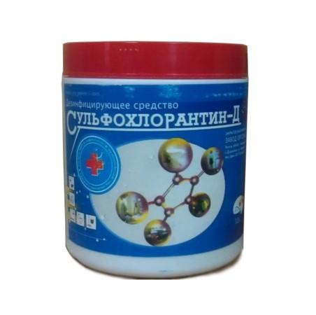 Сульфохлорантин Д (под заказ)