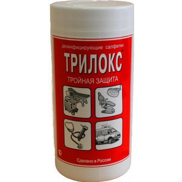 Трилокс салфетки (под заказ)