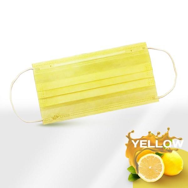 Маски медицинские 3-слойные с носовым фиксатором в п/э жёлтые